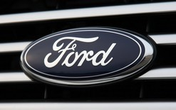 Ford launches new membership program