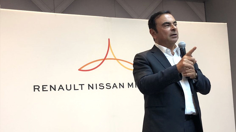 Nissan chairman arrested