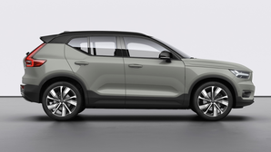 Volvo debuts all-electric XC40